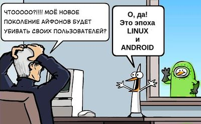 IPhone&Android.jpg
